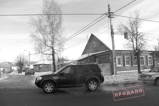 православные знакомства в сергиево посаде